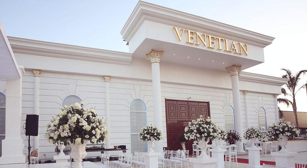 ונישן אירועים Venetian Israel - ונישן אירועים Venetian Israel בפתח תקווה