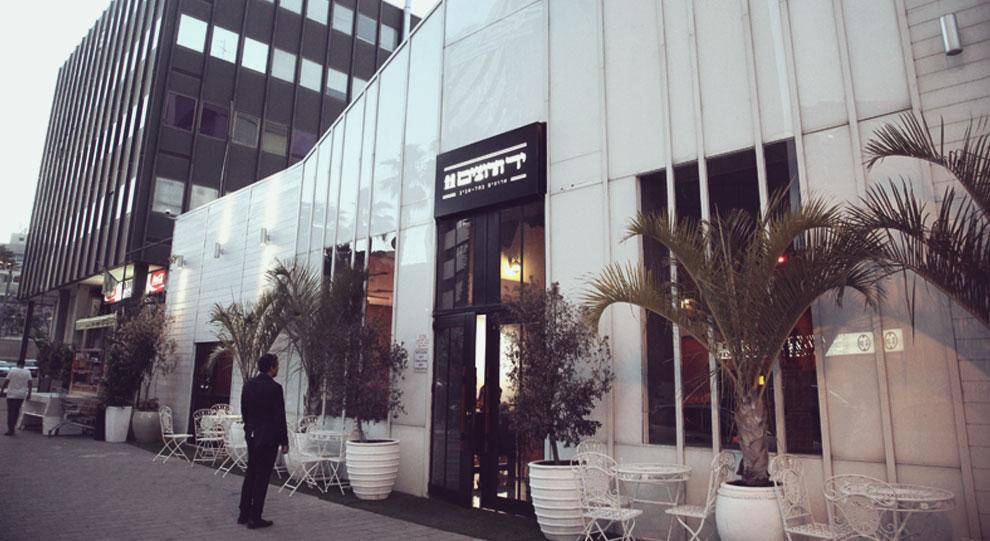 יד חרוצים 11 - יד חרוצים 11 בתל אביב