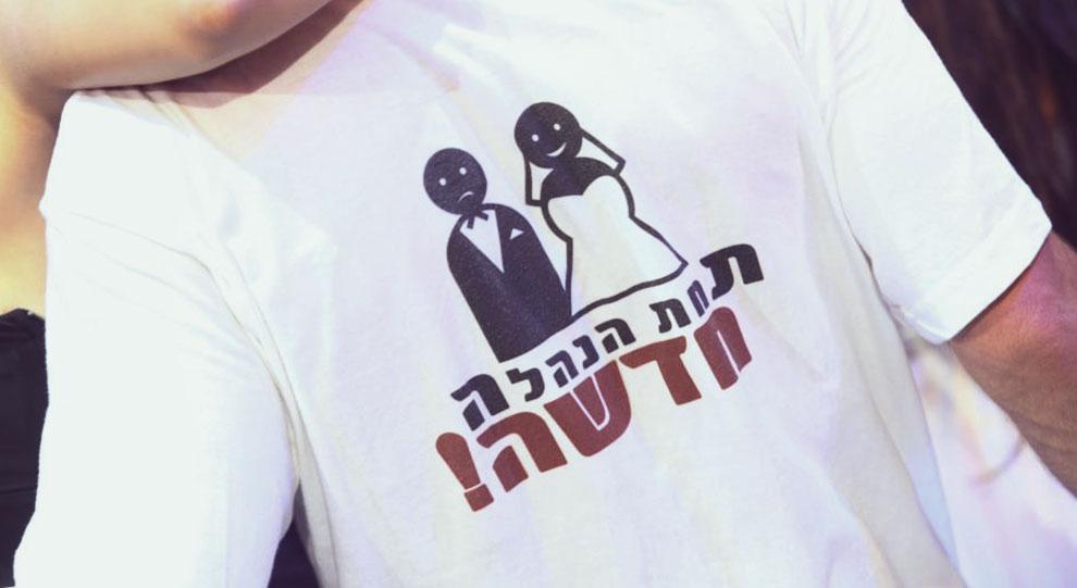 DSHIRT חולצות לחתונה וחולצות לאירועים - DSHIRT חולצות לחתונה וחולצות לאירועים בגדרה
