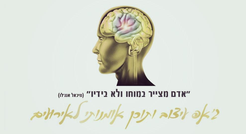 ג'אפ הפקות - ג'אפ הפקות בתל אביב