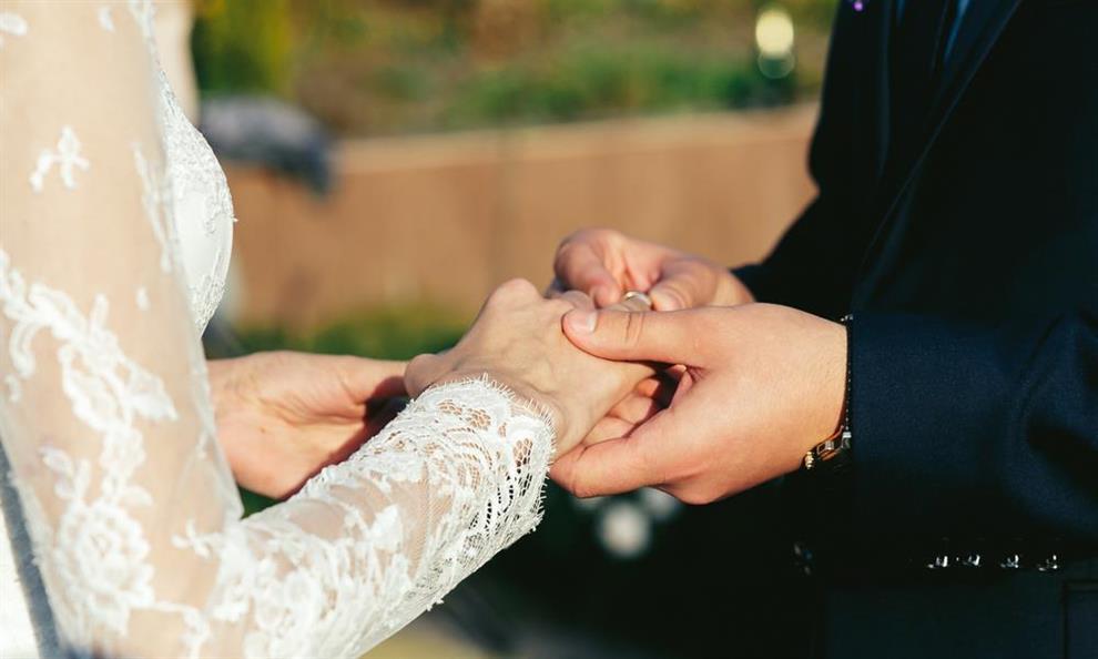 מתחתנים ברשת