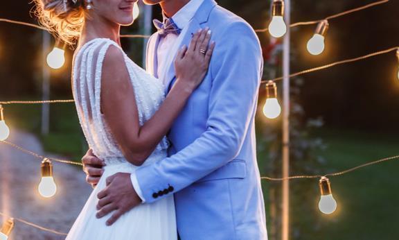 מבצע למתחתנים
