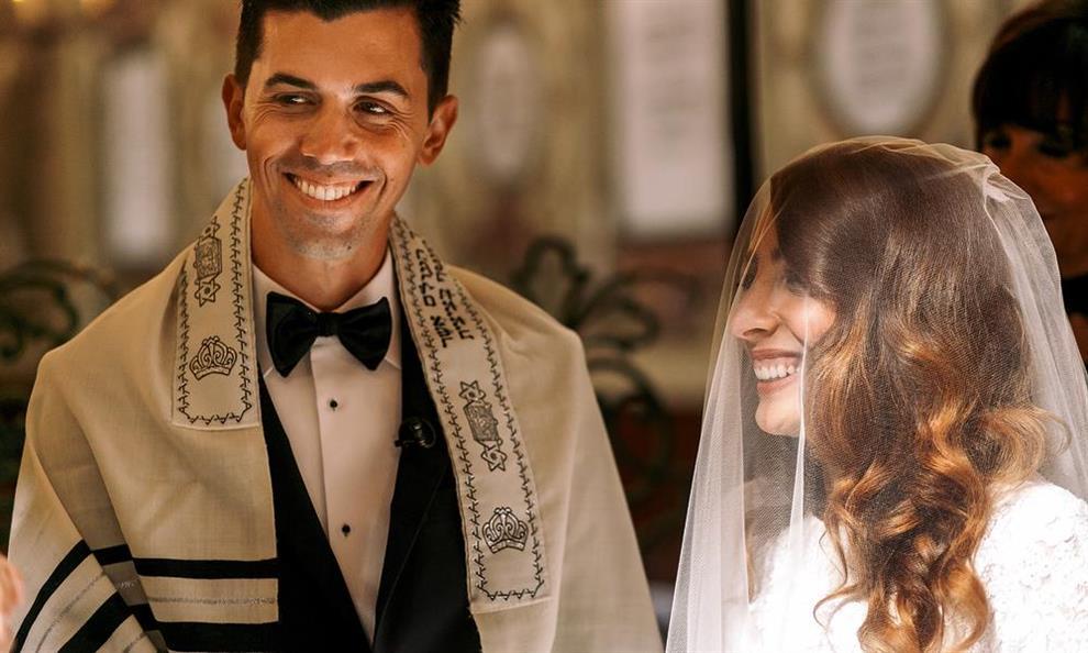 עזרה למתחתנים